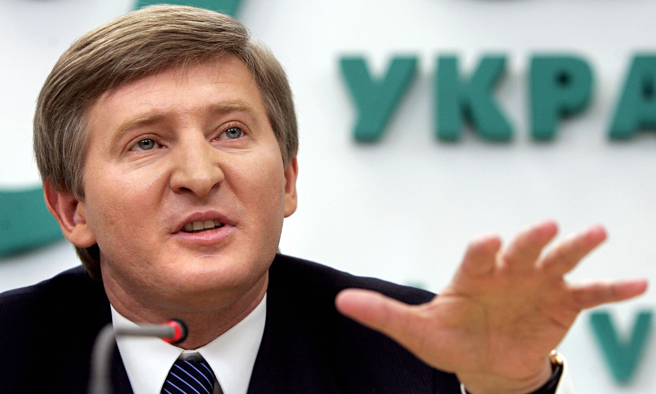 Rinat Akhmetov, owner of One Hyde Park (Photo: AFP/Getty)